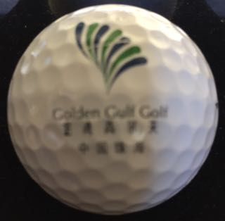 Golden Gulf GC - Zhuhai China