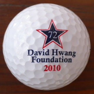 David Hwang Foundation